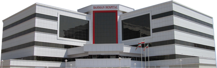 Zanjan Bahman Hospital
